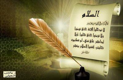 Ensiklopedi Hukum Islam: Antara Akal dan Nash